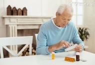 养老金并轨的影响