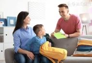 离婚孩子怎么教育