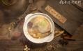 芡实猪肚汤怎么做最有营养