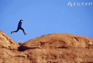 适合老人爬山的地方有哪些