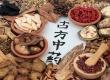 姜黄粉的营养价值_吃姜黄粉的好处