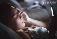 性爱和谐能使女人睡眠好