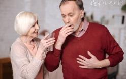 老年人风湿症状有哪些