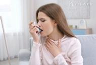 哮喘有哪些诱因
