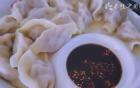 饺子粉用热水还是冷水