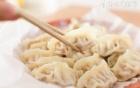 透明饺子皮用什么面粉