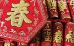 西藏元宵节的习俗