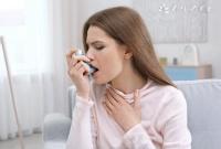 哮喘诊断标准