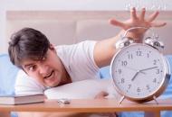 失眠对身体造成什么危害
