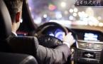 司机视力疲劳饮食注意事项