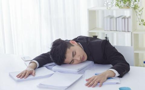 上班疲劳怎么办?这样做轻松缓解疲劳!