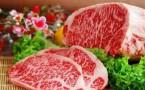 牛肉的�I�B�r值有哪些