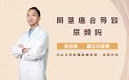 陰莖癌會導致尿頻嗎