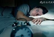 失眠引起的血�荷�高怎么治