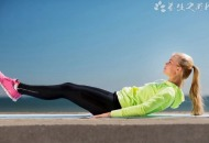 腰椎间盘突出怎么锻炼