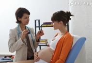 哪些孕妇容易得妊娠糖尿病