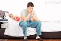 无精子症可以正常性生活吗