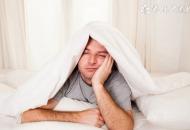 男性失眠怎么调理