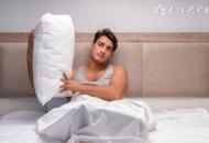 失眠会影响性功能吗
