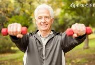 老年人如何预防夏季空调病