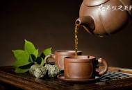处暑喝什么茶
