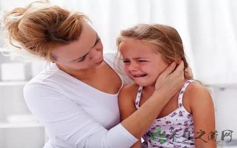 孩子生气了委屈了怎样宽慰孩子