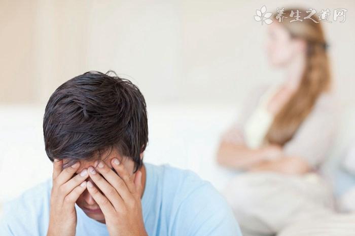 吵架后女人冷战是什么心理