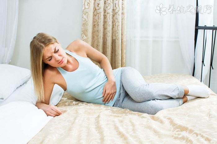 经期小腹坠痛症状