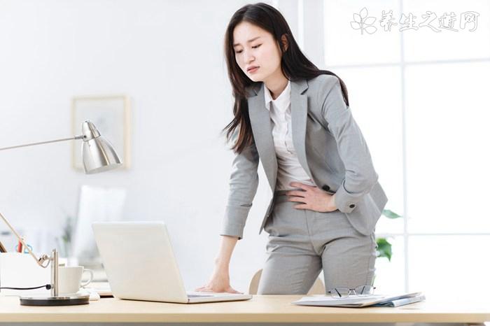 怀孕初期腰酸怎么回事