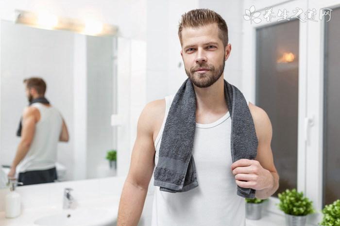 男性如何保健