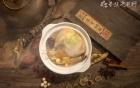 清热解暑药膳方-百合绿豆汤
