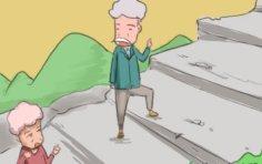 老人爬山注意什么
