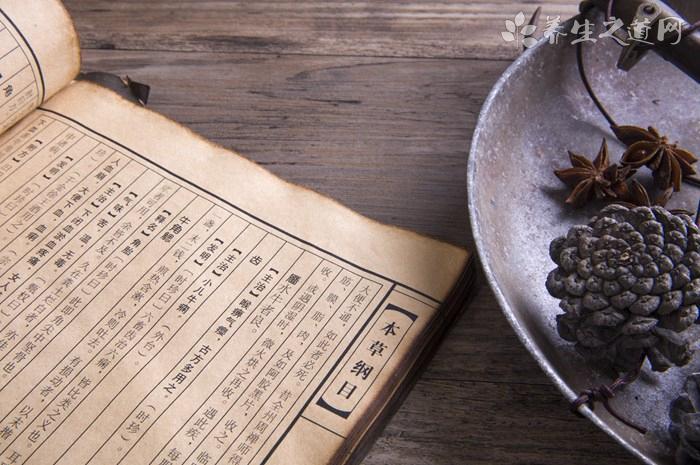 """一,圣药是培根的治疗a圣药,呕吐的传统,有""""呕家生姜""""之誉李中药演讲毕业远方图片"""