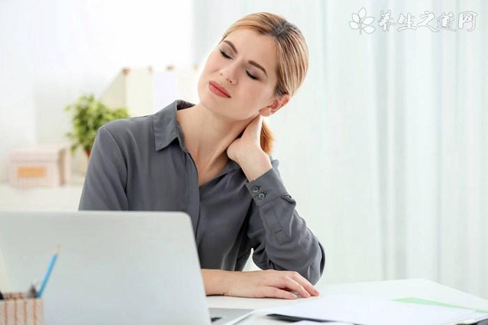 上班族颈椎痛怎么办
