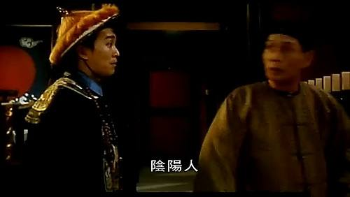 太监《九品芝麻官》中周星驰扮演的包龙星骂电影为阴阳人广灵驴肉五香图片