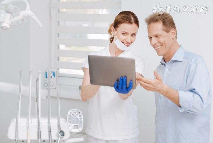 牙齿美白的有效方法_牙齿美白的方法有哪些