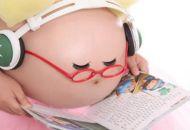 怀孕好处有哪些