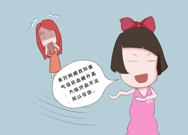 犯困的卡通可爱图片