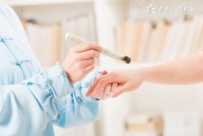 阴道炎艾灸方法