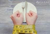 怎么减肥不反弹