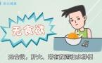 营养不良有哪些症状