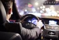 高速犯困儿子代驾 开车犯困怎么办