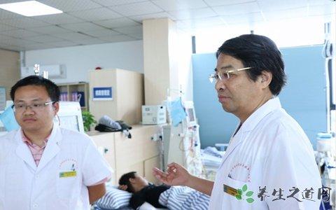 广州宝树堂血液透析中心