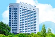 养生之道网特邀合作医院:广州医科大学附属第五医院