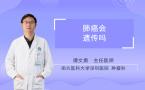 肺癌会遗传吗