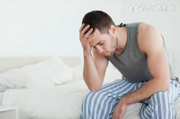 清肝明目降血压 淡雅菊花茶养生功效强大