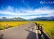 栾川县有什么好玩的地方