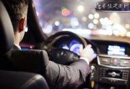 癫痫病史司机车祸致3死 癫痫的症状有哪些