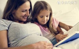 女方生育三孩享受国家法定产假98天 多次生孩子对身体有影响吗