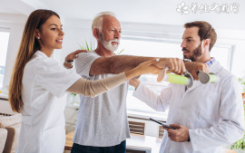 老年人腰背部如何保健 老人腰痛疼痛要注意什么